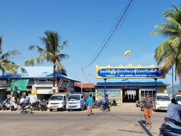 """Onwards and Upwards: Photographed in Myeik - """"Towards a New Modern Developed Nation"""""""
